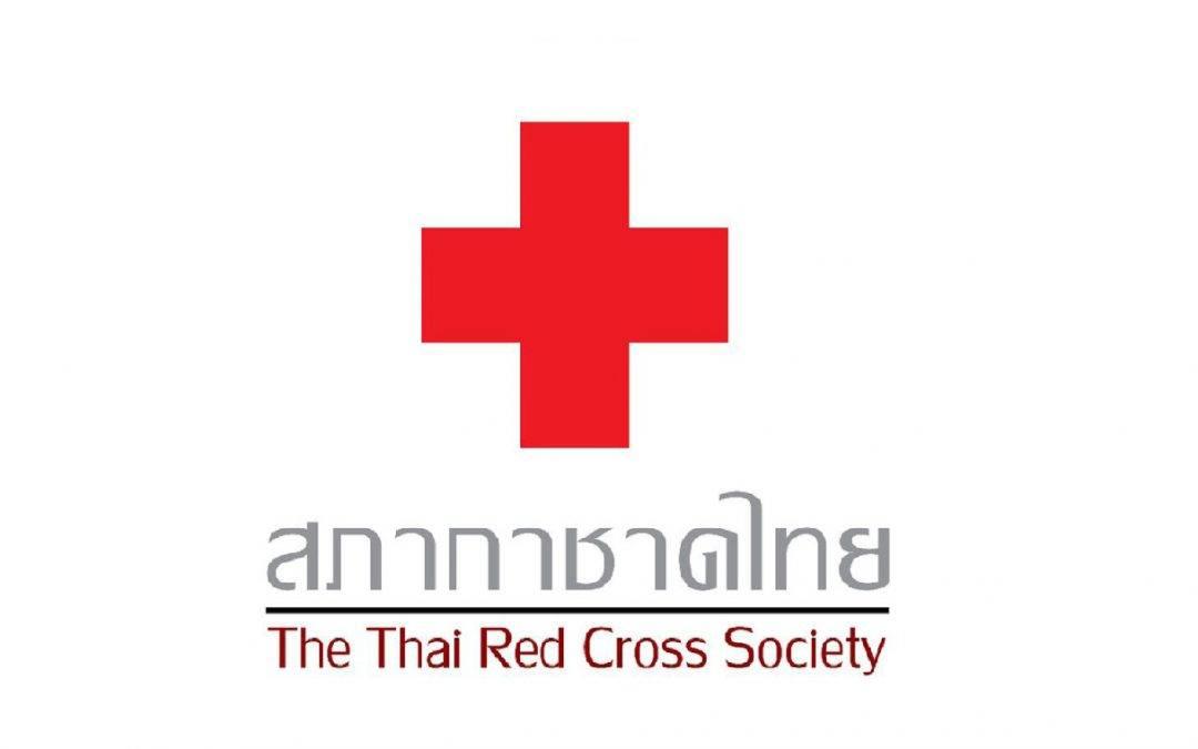 การจัดทำนโยบายคุ้มครองข้อมูลส่วนบุคคลของสภากาชาดไทย