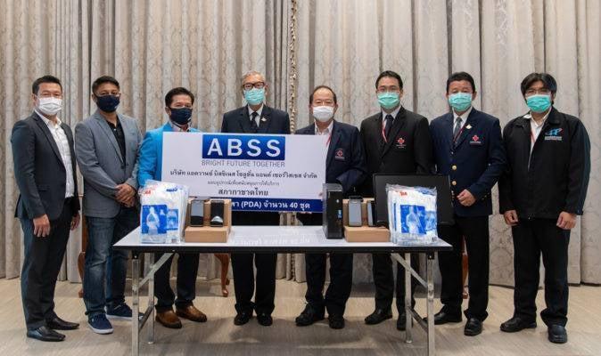 ABSS มอบเครื่องคอมพิวเตอร์พกพา PDA ให้กับสภากาชาดไทย